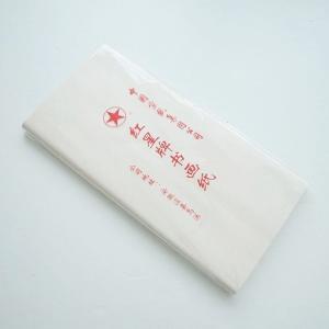紅星牌 四尺単宣 全紙 69×138cm 100枚|ryokufuu