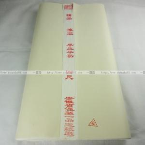書道画仙紙 にじみ止め 作品用 かな用加工紙 全紙 10枚 ryokufuu