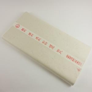本画仙紙 四尺 古法檀皮宣紙 全紙 10枚 書道紙 水墨画用画仙紙|ryokufuu