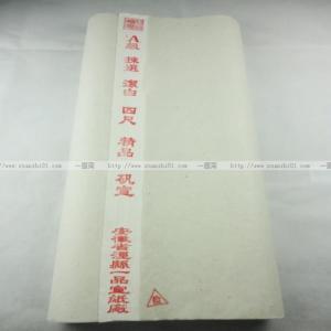 手漉き ドーサ引き ニジミ止め画仙紙 全紙 10枚|ryokufuu
