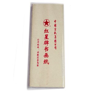 本画仙 紅星牌宣紙 六尺単宣 100枚|ryokufuu