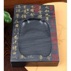 歙州硯 水波紋 蘭亭序硯 9吋|ryokufuu