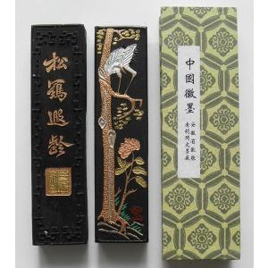松煙墨 4.0丁型 固形墨|ryokufuu