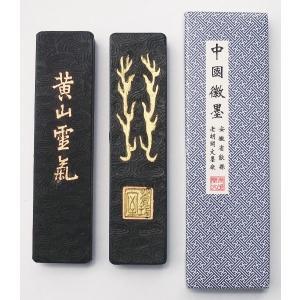 中国墨 松煙墨 2.0丁型 固形墨|ryokufuu