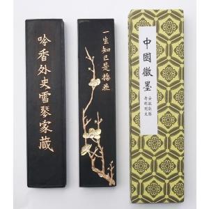 松煙墨 8.0丁型 固形墨|ryokufuu