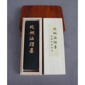 高級油煙墨 純桐 3丁型 45g 固形墨|ryokufuu