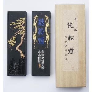 純松煙墨 4.5丁型 固形墨|ryokufuu