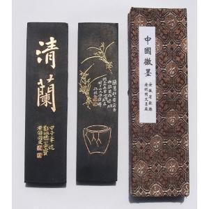 桐油煙墨 清蘭 老胡開文製墨 4丁型|ryokufuu