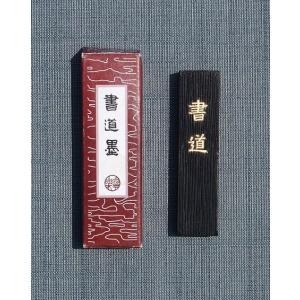 墨 書道用 固形墨|ryokufuu
