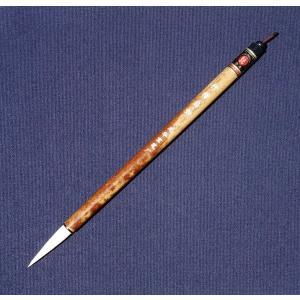書道筆 羊毫 羊毛 径1.1cm 穂長 4.7cm|ryokufuu