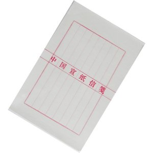 宣紙便箋 信箋 50枚 18×28cm|ryokufuu