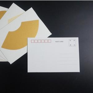 泥金箋 はがき 10枚入り ポストカード|ryokufuu
