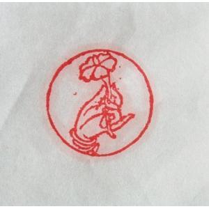蓮心印 径2.5cm 関防印 遊印 引首印 篆刻印 書道印|ryokufuu