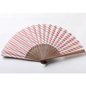 遠州綿紬扇子 杏(あんず 扇子のみ メンズ・レディース・おしゃれ・名入れ) ryokushusen