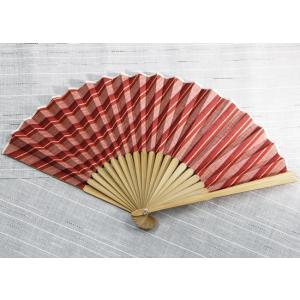 遠州綿紬扇子 秋茜 専用扇子袋付き ryokushusen