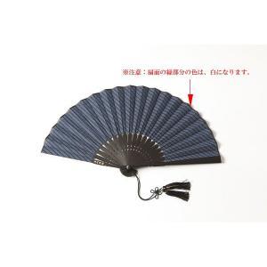 遠州綿紬扇子 藍紺 京都産黒染真竹仕様 専用扇子入れ付き