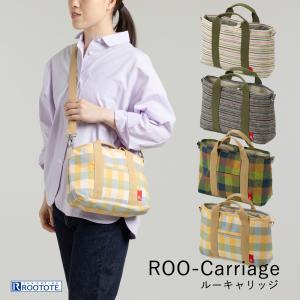 ROO-Carriage ルーキャリッジ 遠州綿紬 ルートート トートバッグ ショルダーバッグ ryokushusen