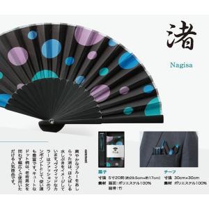 オリジナルブランド扇子 poke扇 渚 (POKESEN)