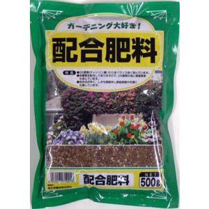 配合肥料(ラミネート袋) 400g
