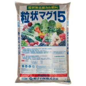 苦土分15%を含む石灰質肥料で、アルカリ分55%以上、 苦土分の補給と土壌の中和の役割。 袋は「粒状...