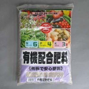 有機配合肥料6・4・3 5Kg
