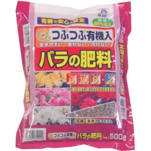 つぶつぶ有機 バラの肥料 500g