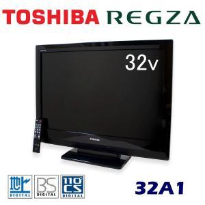 中古 液晶テレビ 32V型 東芝 レグザ 32A1 2010年製|ryoshin-online-shop