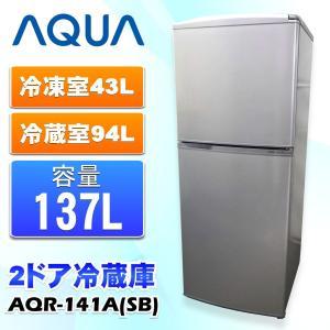 中古 AQUA アクア 137L 2ドア冷蔵庫 AQR-141A(SB) シルバーベーシック ryoshin-online-shop