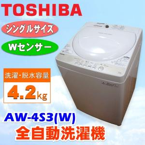 中古 洗濯機 4.2kg 東芝 AW-4S3(W) ホワイト系 2016年製|ryoshin-online-shop