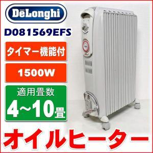 中古 暖房器具 DeLonghi デロンギ ドラゴン3 オイルヒーター 4〜10畳 D081569EFS|ryoshin-online-shop