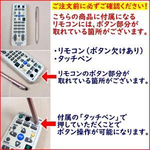 中古 DXアンテナ 地上デジタルチューナー DIR910 リモコン付き 訳あり特価|ryoshin-online-shop|04