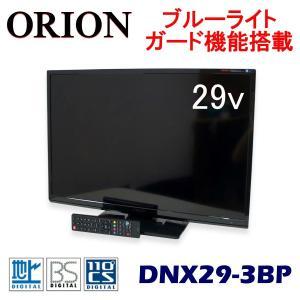 中古 液晶テレビ 29V型 オリオン DNX29-3BP LEDバックライト|ryoshin-online-shop