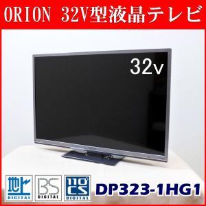 中古 ORION オリオン 32V型 液晶テレビ DP323-1HG1 2013年製 ryoshin-online-shop