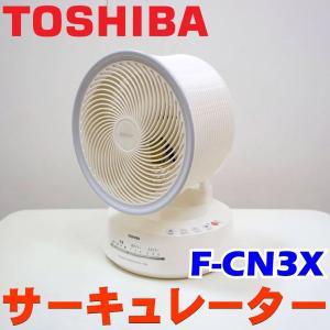 中古 サーキュレーター 東芝 F-CN3X ピコイオン ホワイト|ryoshin-online-shop