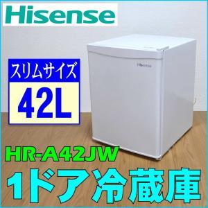 中古 Hisense ハイセンス 1ドア冷蔵庫 HR-A42JW 42L ホワイト|ryoshin-online-shop