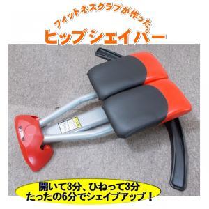 未使用品!TOKYU SPORTS ヒップシェイパー フィットネスクラブがつくったエクササイズマシーン HS-100 ひねって3分 取説・DVD付き|ryoshin-online-shop