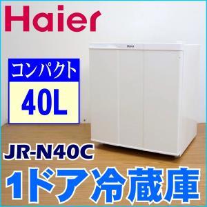 中古 Haier ハイアール 1ドア冷蔵庫 JR-N40C 40L ホワイト|ryoshin-online-shop