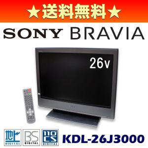 中古 送料無料 液晶テレビ 26インチ ソニー ブラビア KDL-26J3000|ryoshin-online-shop