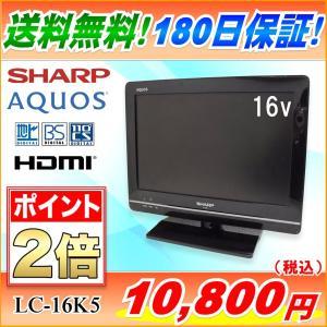 中古 送料無料 SHARP シャープ AQUOS アクオス 16V型 液晶テレビ LC-16K5|ryoshin-online-shop