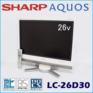 中古 SHARP シャープ AQUOS アクオス 26V型 液晶テレビ LC-26D30 ホワイト|ryoshin-online-shop