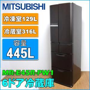 中古 MITSUBISHI 三菱電機 445L 6ドア冷蔵庫 MR-E45R-PW1 プレミアムウッド ryoshin-online-shop