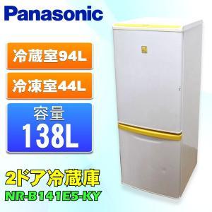 中古 Panasonic パナソニック 138L 2ドア冷蔵庫 NR-B141E5-KY キーワードイエロー|ryoshin-online-shop