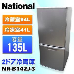 中古 National ナショナル 135L 2ドア冷蔵庫 NR-B142J-S シルバー|ryoshin-online-shop