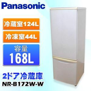 中古 Panasonic パナソニック 168L 2ドア冷蔵庫 NR-B172W-W ホワイト|ryoshin-online-shop