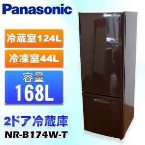 中古 Panasonic パナソニック 168L 2ドア冷蔵庫 NR-B174W-T ブラウン|ryoshin-online-shop