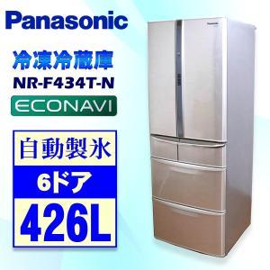 中古 Panasonic パナソニック 426L 6ドア冷蔵庫 NR-F434T-N シャンパン 代引き不可 ryoshin-online-shop