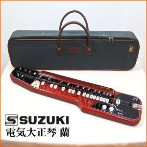 中古 SUZUKI スズキ 電気大正琴 蘭 ソプラノ ケース付き|ryoshin-online-shop