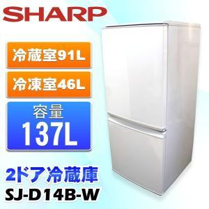 中古 2ドア冷蔵庫 137L シャープ SJ-D14B-W つけかえどっちもドア|ryoshin-online-shop