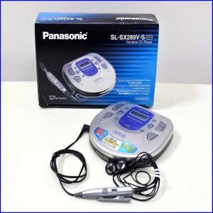 中古 Panasonic パナソニック ポータブルCDプレーヤー SL-SX289V シルバー FM/AMチューナー搭載|ryoshin-online-shop