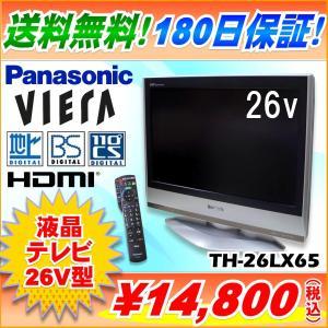 (送料無料)(180日保証) 液晶テレビ 26インチ パナソニック ビエラ TH-26LX65 (中古) ryoshin-online-shop